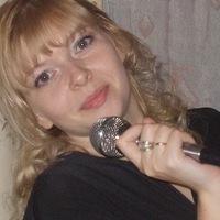 Ира Смирнова