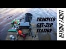 обзор на платформу trabucco gnt-3xp station