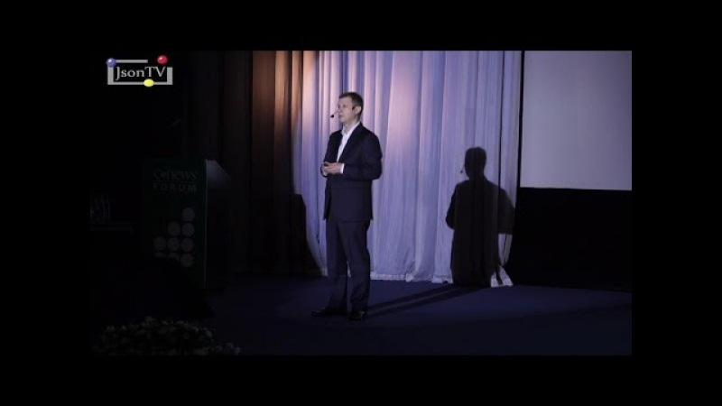 CNews Forum 2016. Владимир Рахтеенко, ГК CUSTIS: Развивающиеся компании будущего
