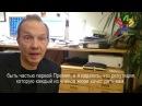 Видеообращение Йоханеса Тойера Члена жюри RWMA 2016