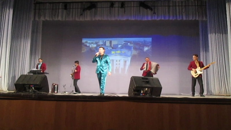 Нафкат Нигматуллин концерт ГДК СТЕРЛитамак