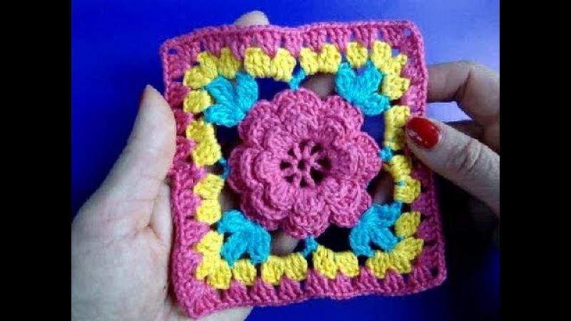 Вязание крючком Урок 253 Мотив с цветком Crochet square with flower