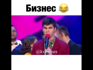 КВН Плюшки им. Ярослава Гашека - Биатлон - Салфетки