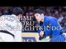 SHISHIME TORU HIGHLIGHTS JUDO 2015 2016