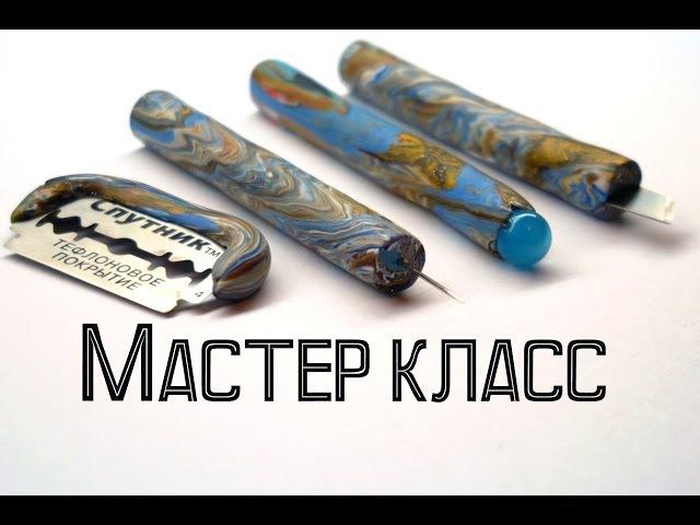 Делаем инструменты для лепки√ Полимерная глина√ Мастер класс√ DIY/ Polymer clay√ Irena O