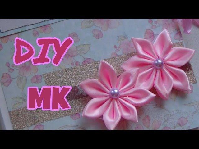 Цветок канзаши из атласной ленты 5 см, МК D.I.Y. Kanzashi flower