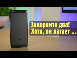 Xiaomi Mi5c - заверните мне два! Хотя, он лагает... Сравнение с Nubia Z11 mini S