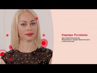 ОК АПГРЕЙД (Upgrade) 2 серия 1 сезон
