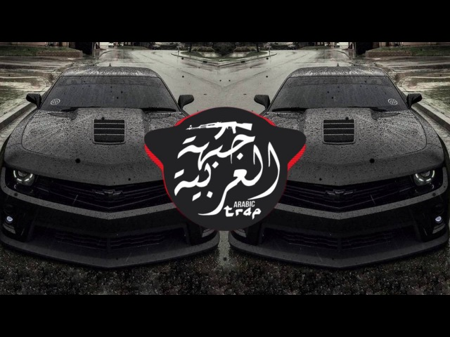 Camaro Trap Music Need for Speed ( Prod By V.F.M.style )