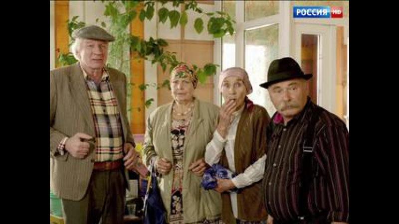 Деревенский роман. Серия №4