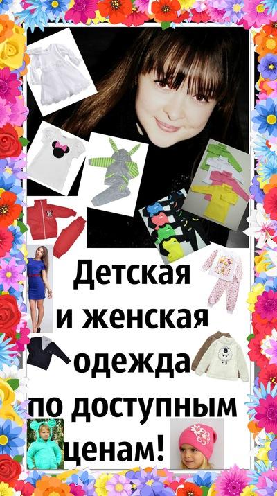 Татьяна Рыбчик