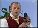 Фёдор впаривает мобилы японцам