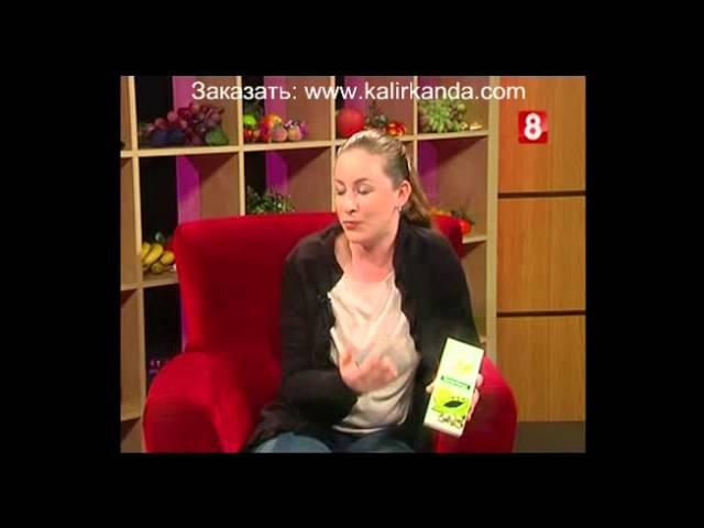 Малахова Татьяна Похудение Видео. Дружба – диета Татьяны Малаховой для похудения с меню на неделю