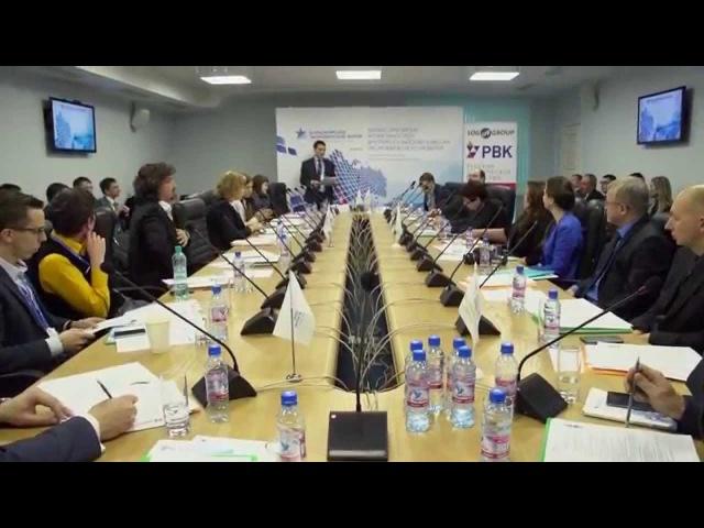 PBK, LogaGroup, Критби Красноярский Экономический форум