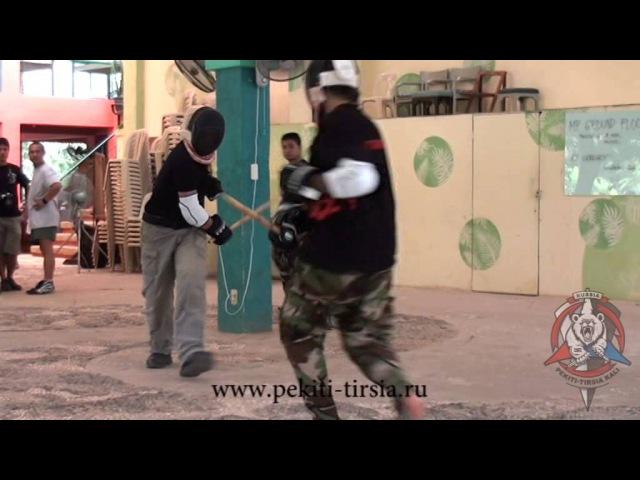 Филиппинский ножевой бой Pekiti tirsia kali
