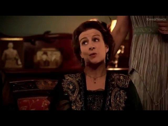 Галлиполийская история сериал 2015 официальный русский трейлер HD