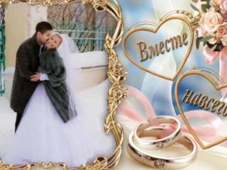 этим наташа и сережа поздравление на свадьбу день