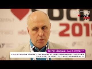 Международный стоматологический конгресс в Сочи-2015. Второй день.