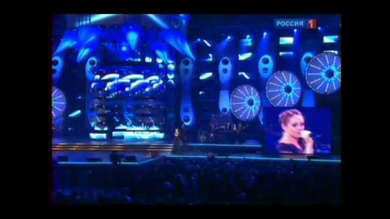 МакSим На радиоволнах Песня года 2010 01 01 2011 смотреть онлайн без регистрации