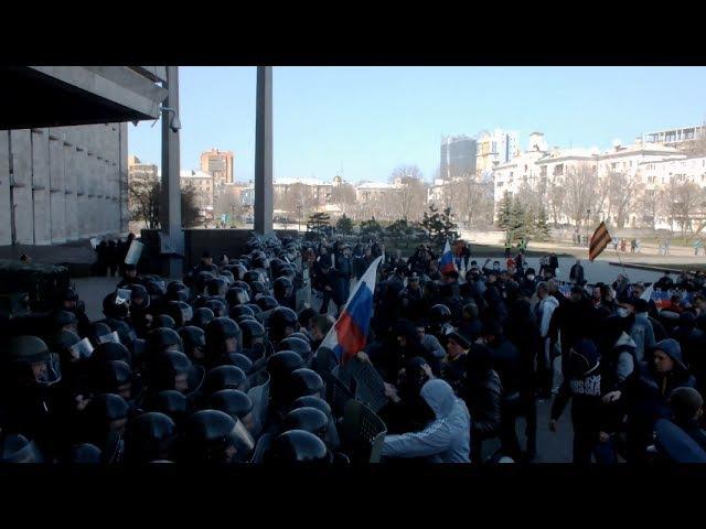 6 апреля 2014. Донецк. Штурм обладминистрации в Донецке. 06.04.2014 Storming of the regional administration in Donetsk