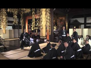 Wife of a Samurai 1, Japanese movies with english subtitle 2014