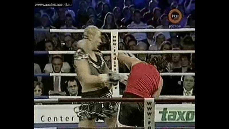 2008-03-15 Natascha Ragosina vs Teresa Perozzi (WBCF, WBAF, WIBF, WIBA, GBUF, vacant IWBF vacant WIBC Super Middleweight Title