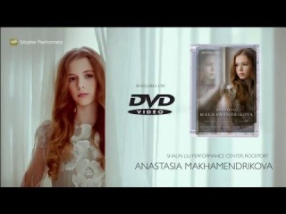 Anastasia Makhamendrikova- D. Scarlatti. Sonata in E Major , L 23