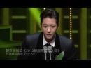 Специальная награда KDA Пак Хэ Чжин Park Hae Jin 朴海鎮 박해진 - Korean Drama Awards 2015