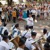 Муниципальный Концертный Духовой Оркестр