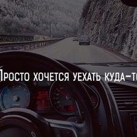 Жан Алиев