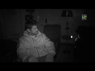 Охотники за привидениями / ghost hunters - 8 сезон 7 серия (рус)