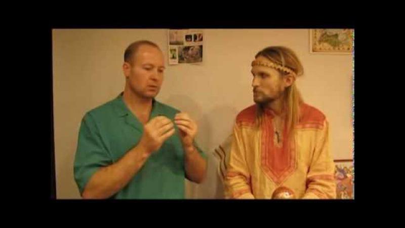 Новогоднее напутствие от Ивана Царевича и Казака КостоПрава Как быть Здоровым