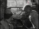 Город первой любви.1970 (новелла Сталинград-1942г)