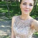 Личный фотоальбом Екатерины Сальновой