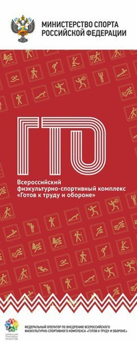 Медицинские книжки в Черноголовке для школы