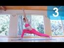 Yoga23. Сурья Намаскар. Комплекс первый. 3 раза.