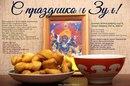 Ulyana Kashieva-Sandzhieva фотография #41