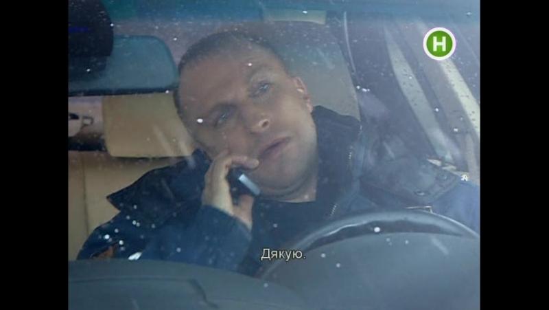 Сериал ГИБДД и т д серия 9