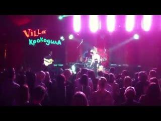 Pur:Pur - A Kiss - live @ Villa Крокодила ()