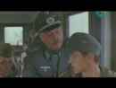 «Дачная поездка сержанта Цыбули» (киностудия им. Довженко, 1979) — Попробуйте взять этих.