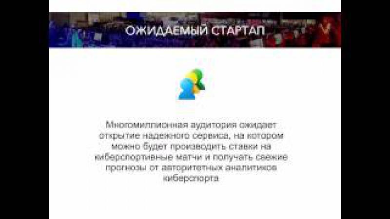 презентация от 21 сентября offerinvest.com