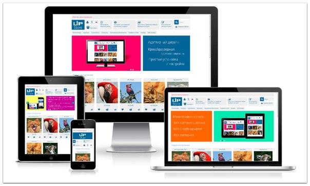 Создание сайта на netdo сделать заказ в интернет магазине
