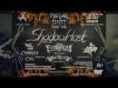 EVTHANAZIA приглашает на Metal Shot -8 в Aclub г.Смоленск 10.04.2016