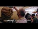 Как снимались Звездные войны Эпизод 7 – Пробуждение силы 2015