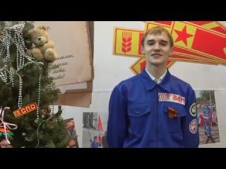 Видеопоздравление с 2016-м годом президента ШВМ Зайц Д.С.