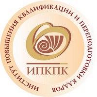 Логотип Учебный центр Челябинск