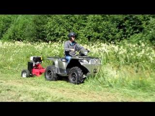 Прицеп-косилка для квадроцикла ATV | UTV