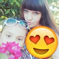 АнастасияАвильцева