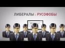 Провокаторы в русской Википедии