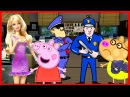 5 НОЧЕЙ С ФРЕДДИ Свинка Пеппа, Барби и Мишка Фредди 5 серия Смотреть мультики онлайн 2016